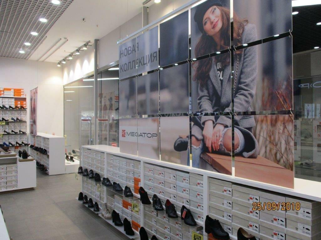 магазин обуви — Megatop — Могилёв, фото №2