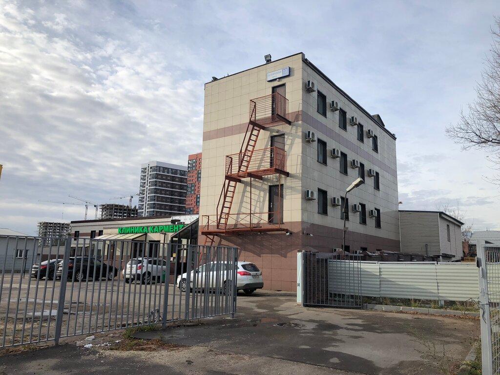 диагностический центр — Лаборатория спермиологии — Москва, фото №3