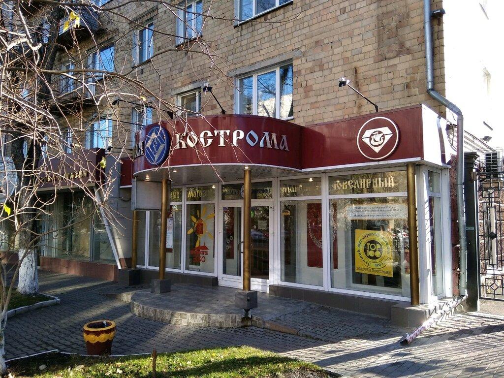 Магазин Золотая Кострома