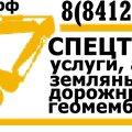 Дорожно-строительная компания ООО Лидер, Услуги дорожного строительства в Пензе