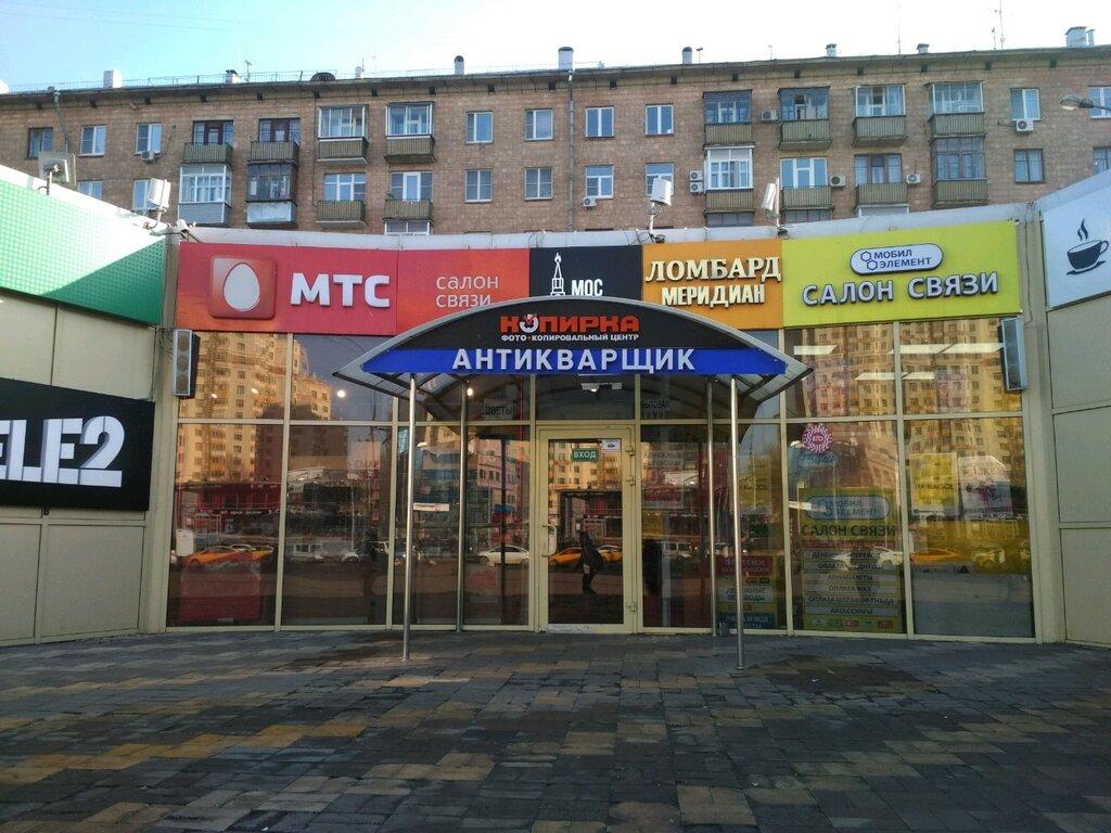 Москва ломбарды меридиан как взять деньги под залог квартиры у частного лица