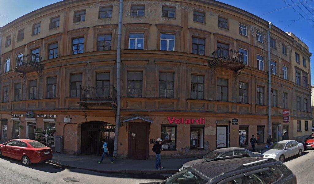 Панорама pub, bar — SourGood — Saint Petersburg, фото №1
