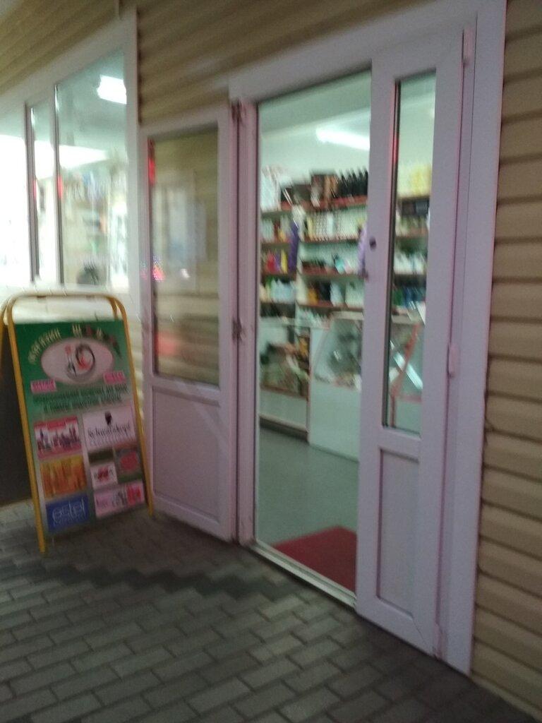 меркурий магазин парфюмерии краснодар
