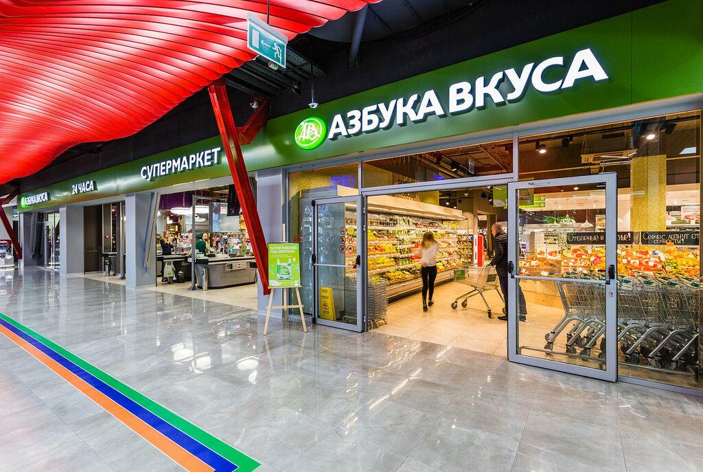 торговый центр — Румянцево — undefined, фото №10