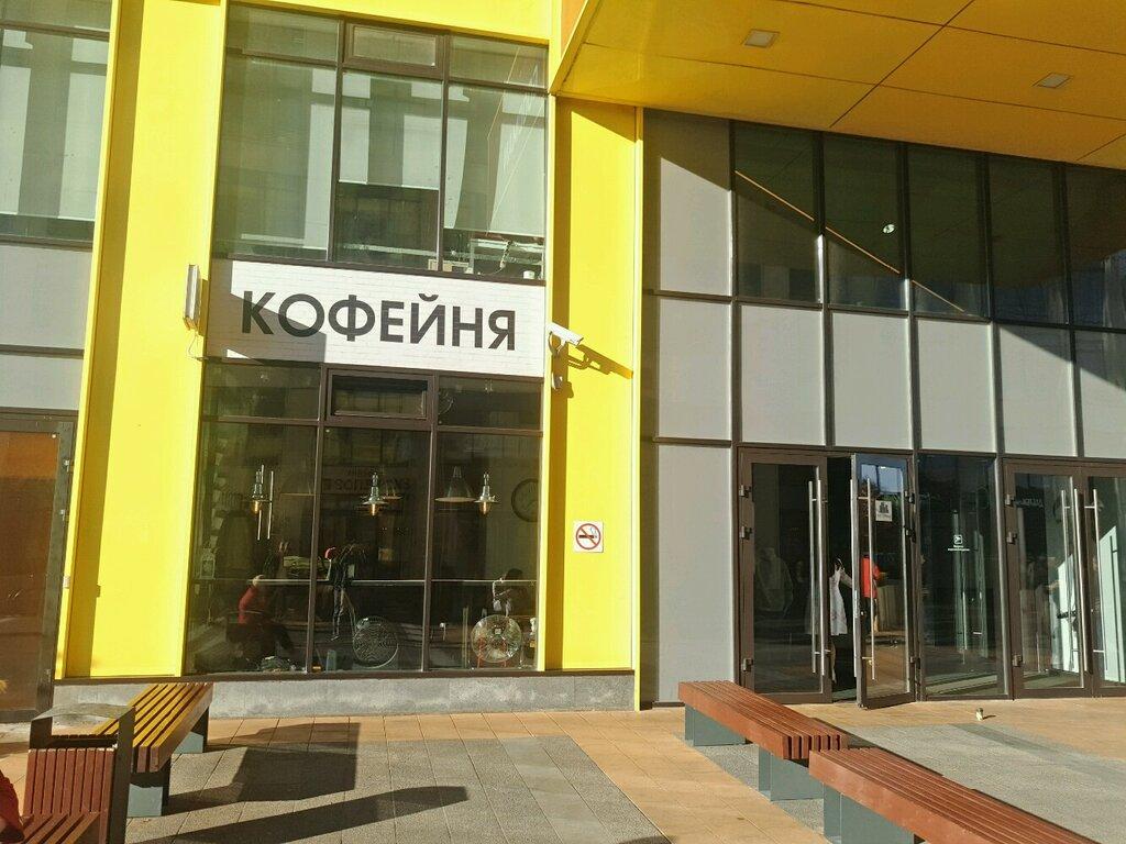 кофейня — Loft — Москва, фото №3