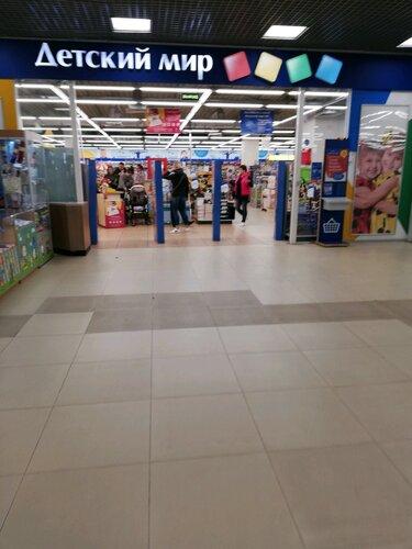 Детский мир - детский магазин, метро Новогиреево, Москва — отзывы и фото —  Яндекс.Карты 008455313db