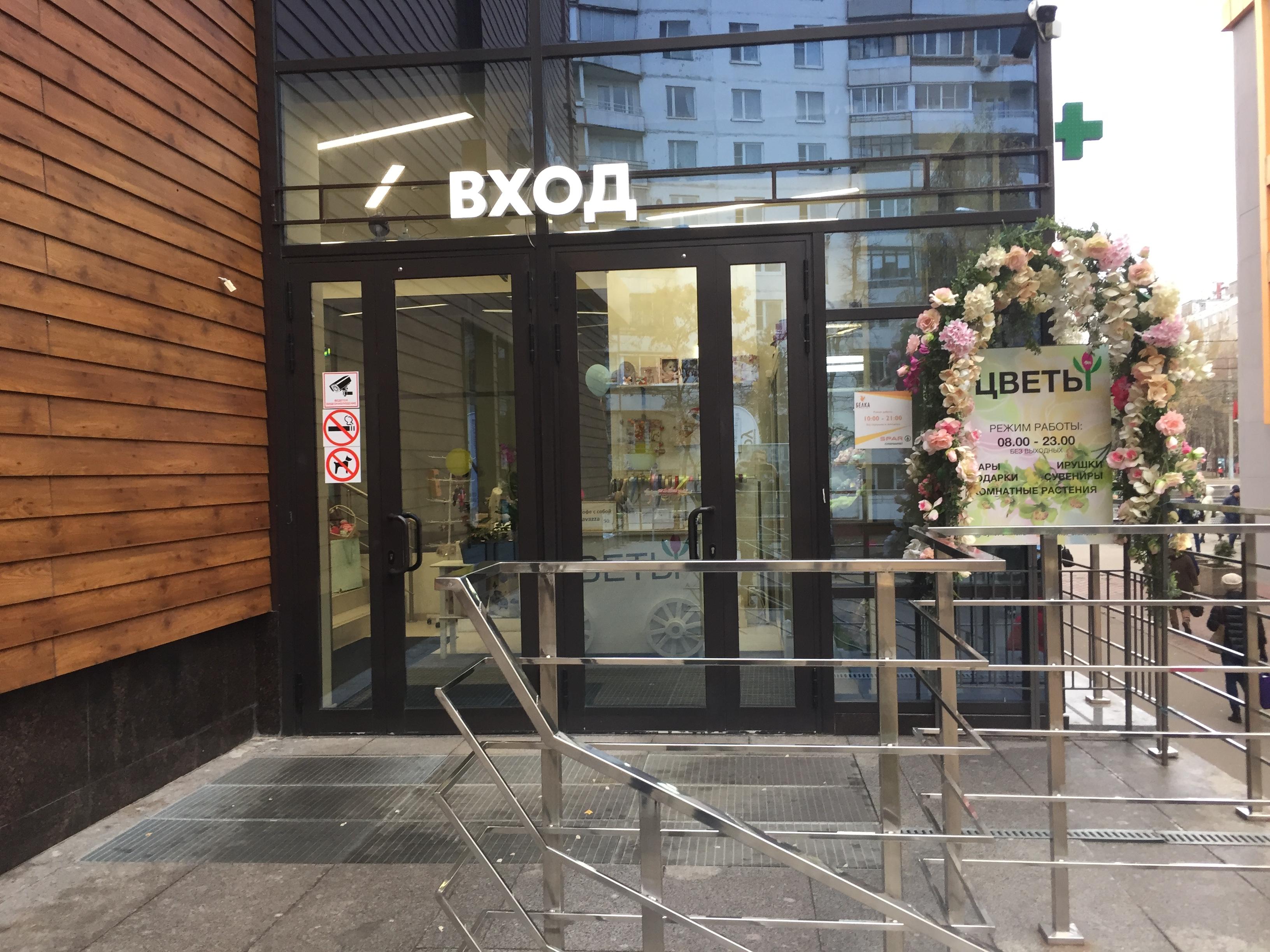 Розовых, заказать цветы метро профсоюзная