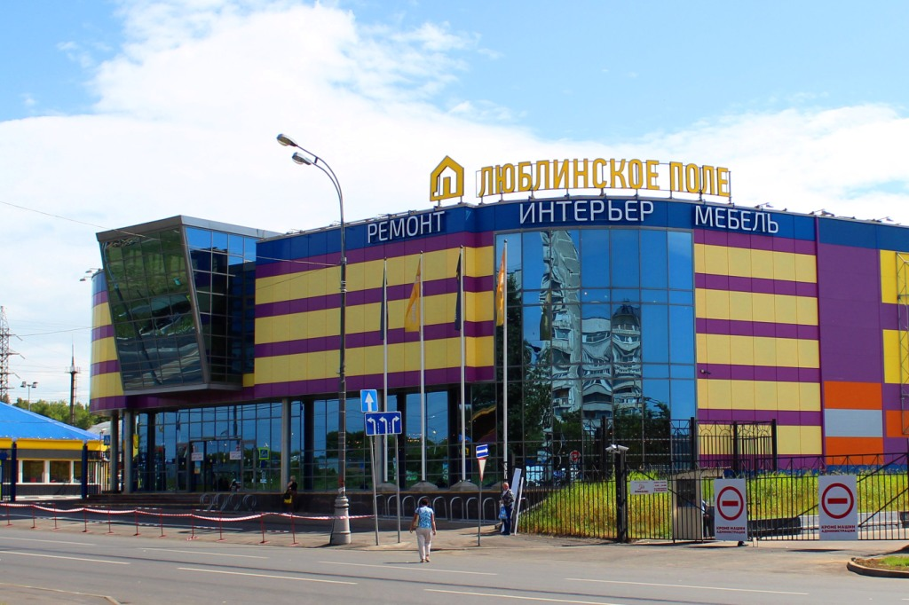 торговый центр москва тихорецкий бульвар