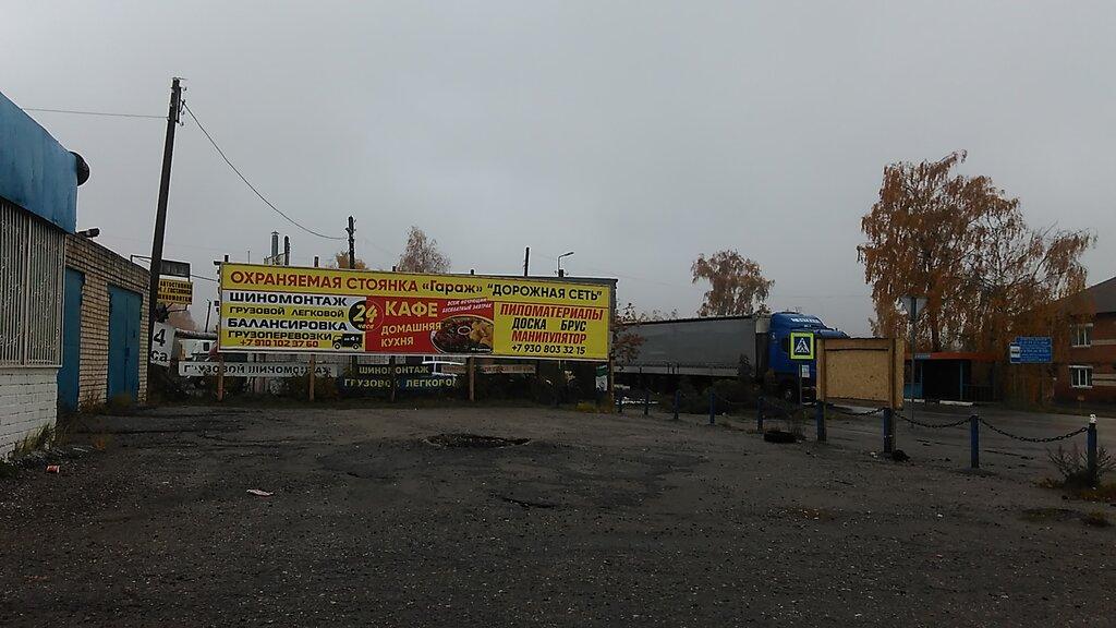 автомобильная парковка — Гараж — undefined, фото №1
