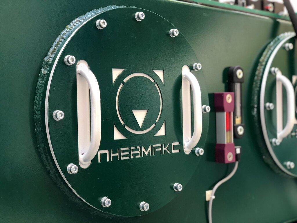 гидравлическое и пневматическое оборудование — Пневмакс — Химки, фото №2
