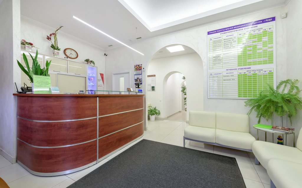 стоматологическая клиника — Медея — Сертолово, фото №1