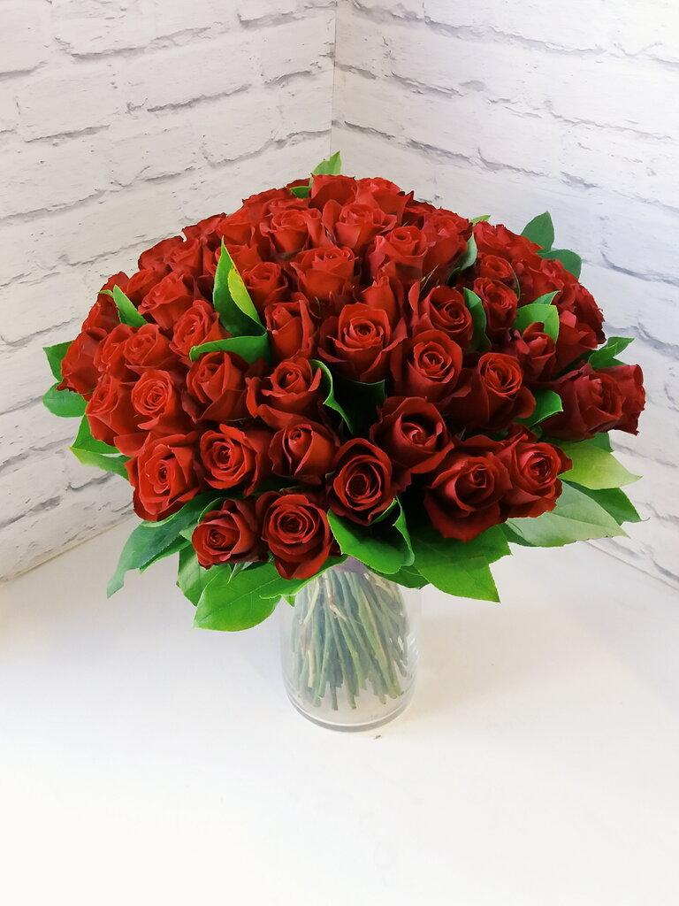 Тюмень цветы доставка 24 часа, красивый