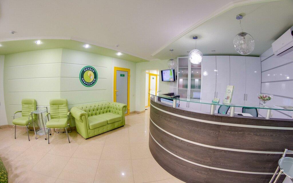 медцентр, клиника — Лечебно-диагностический центр Первая неврология — Самара, фото №1