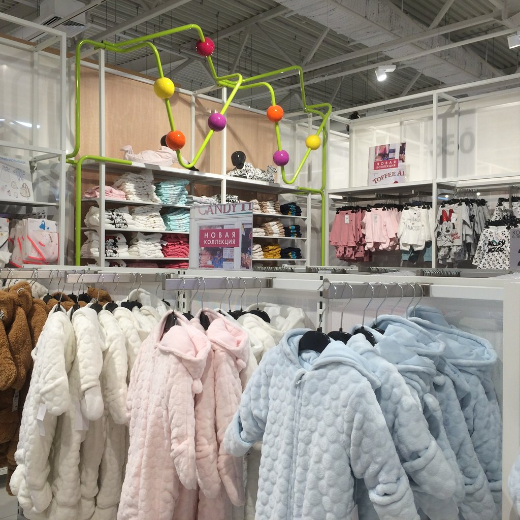 магазин одежды — Kiabi — Москва, фото №10