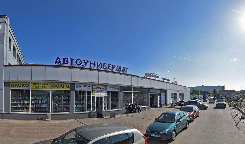 Панорама магазин автозапчастей и автотоваров — Рено-Детали — Санкт-Петербург, фото №1