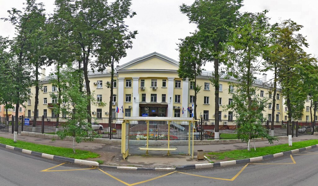 Миграционный центр по улице кирова в люберцах