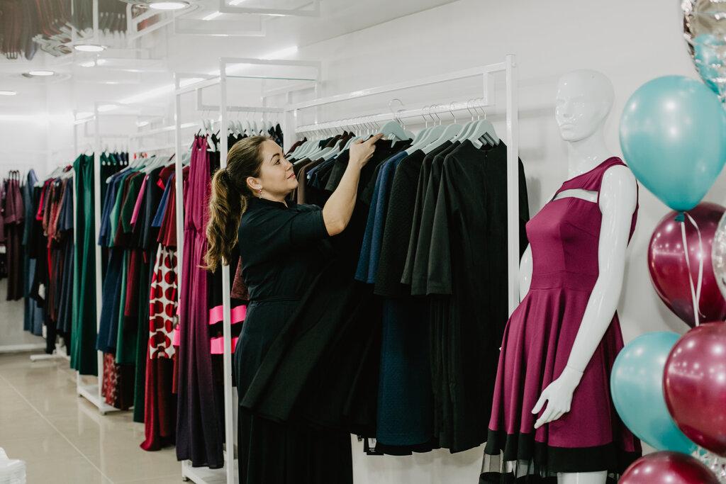 Скидки В Магазинах Одежды Тюмень