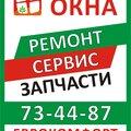 ЕвроКомфорт, Ремонт окон и балконов в Ульяновской области
