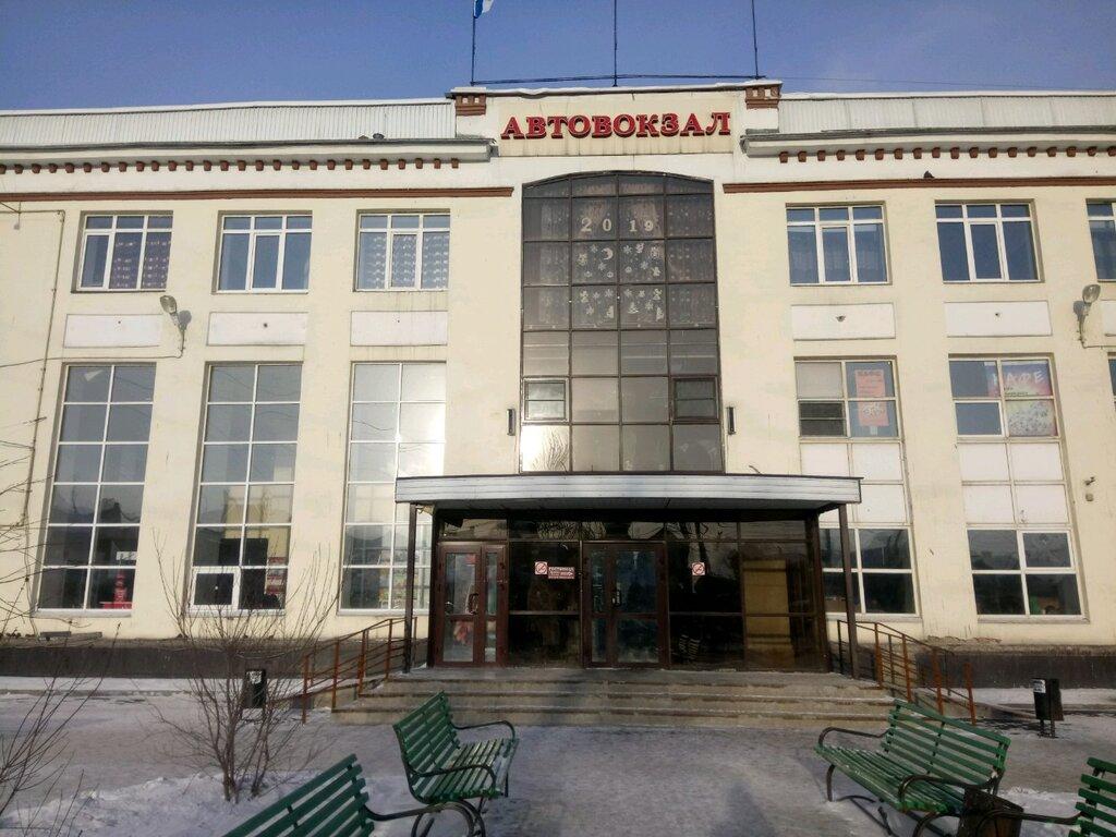 старое фото автовокзала в иркутске вид изнутри результате просвечивания
