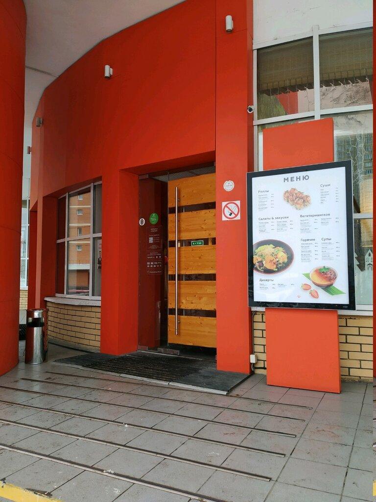 ресторан — Тануки — Москва, фото №2
