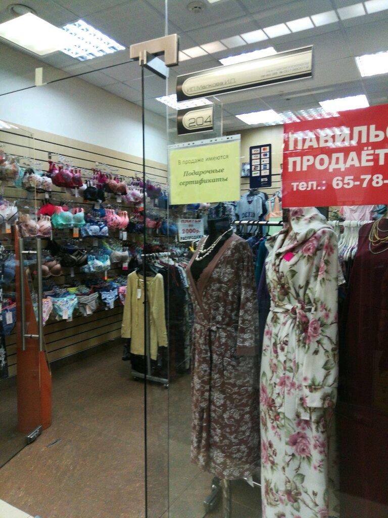 Иркутск магазин женского белья купить женское сексуальное нижнее белье