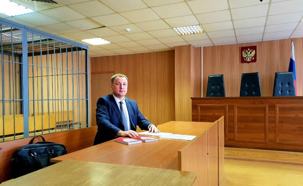 адвокат данилов отзывы