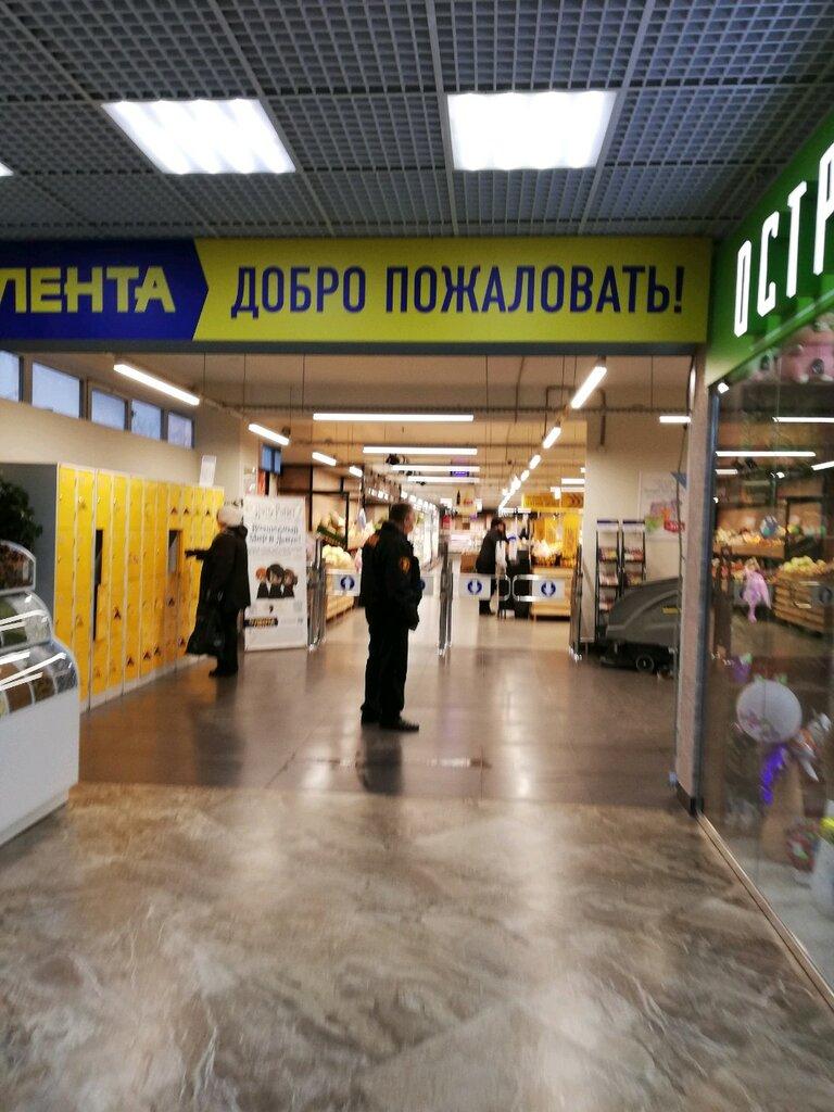 Магазин Лента В Люберцах Адрес