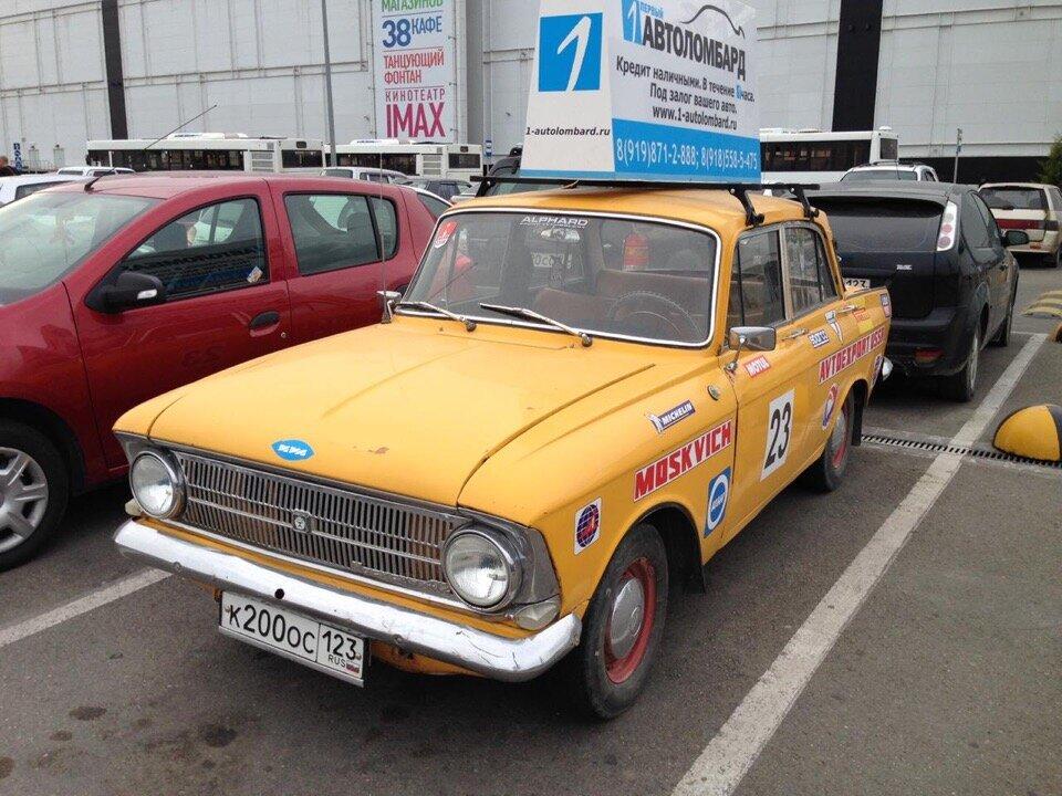 Авто ломбард белорусская машины в залоге алматы