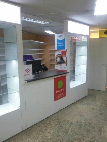 Озон Интернет Магазин Стерлитамак Пункты Выдачи