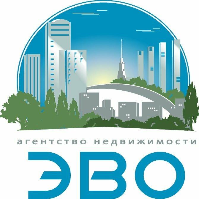 агентство недвижимости — ЭВО — Санкт-Петербург, фото №1