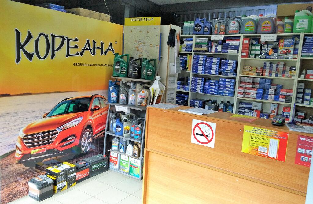 магазин автозапчастей и автотоваров — Кореана — Королёв, фото №5