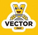 Вектор. Такси