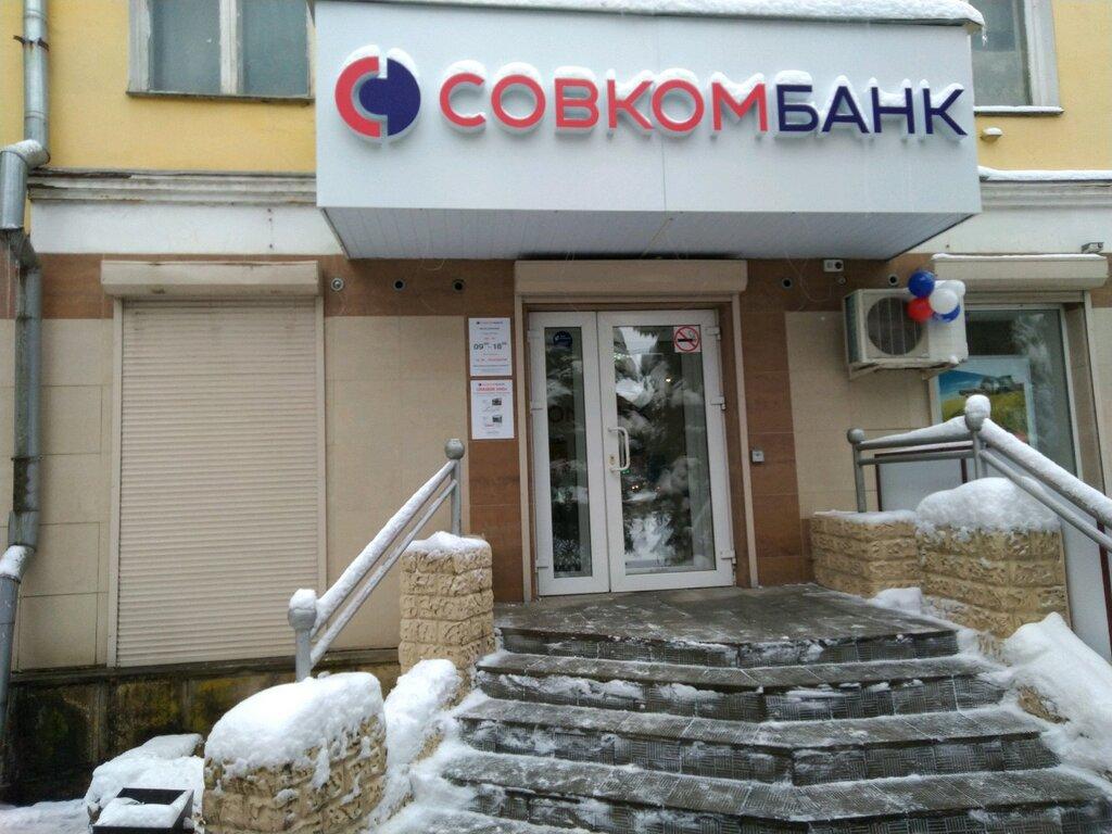 Россельхоз рефинансирование кредитов других банков