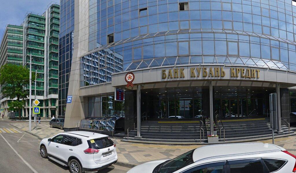 Панорама строительная компания — ОБД-Инвест — Краснодар, фото №1