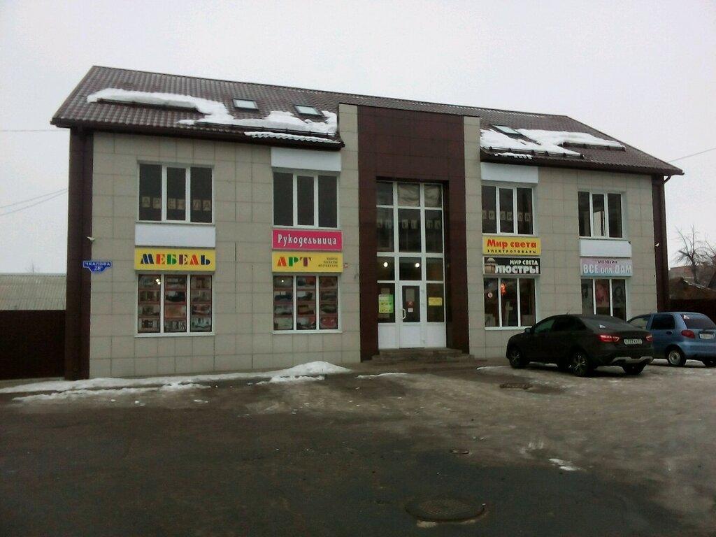 lamp shops — Мир Света — Shebekino, photo 1