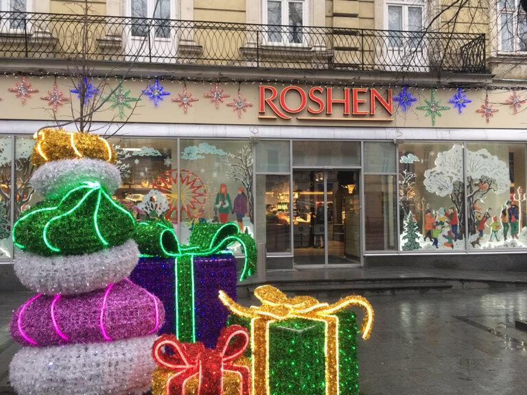 lviv roshen ile ilgili görsel sonucu