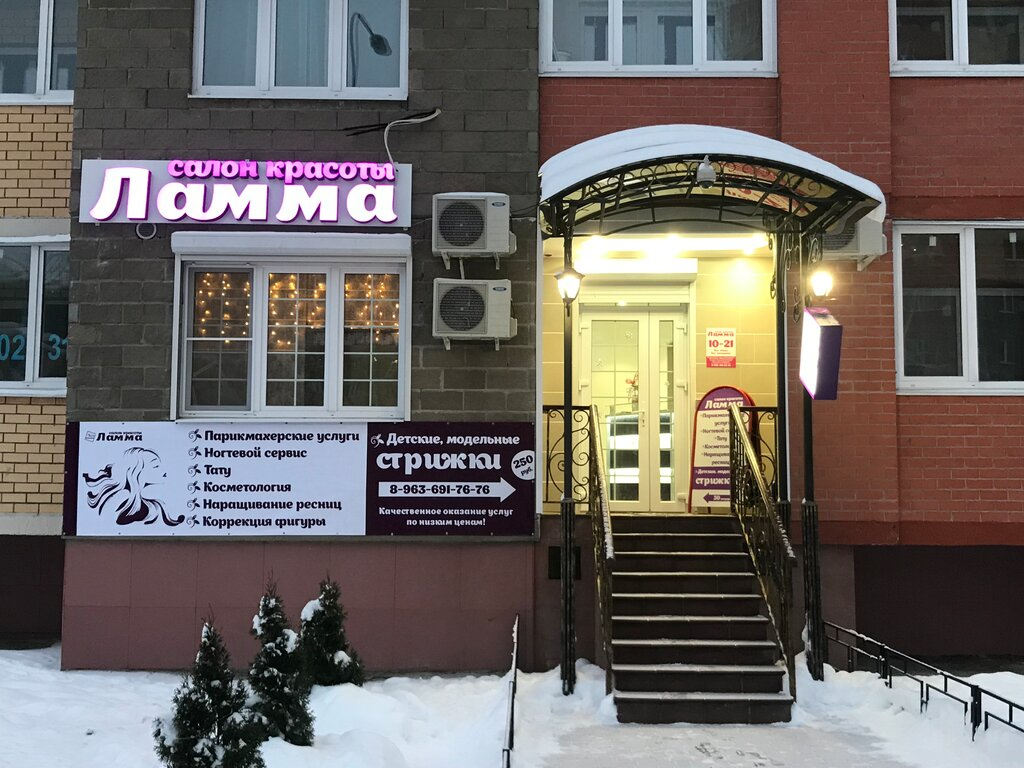 Модельный бизнес электросталь работа моделью или фотомоделью в москве