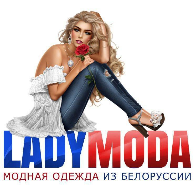3a5ab50203fd9 LadyModa.by - интернет-магазин, Брест — отзывы и фото — Яндекс.Карты
