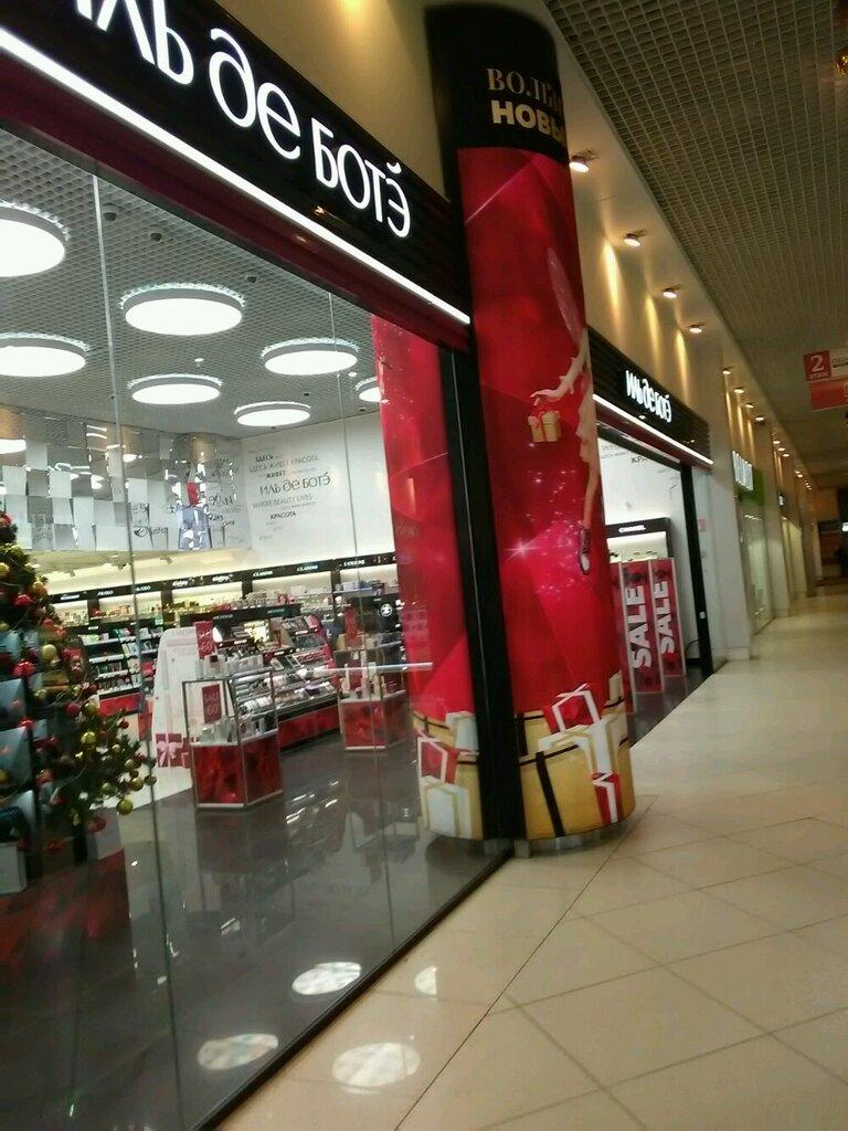магазин иль де ботэ на полянке фото