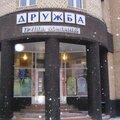 Kaleva, Остекление балконов и лоджий в Коврове