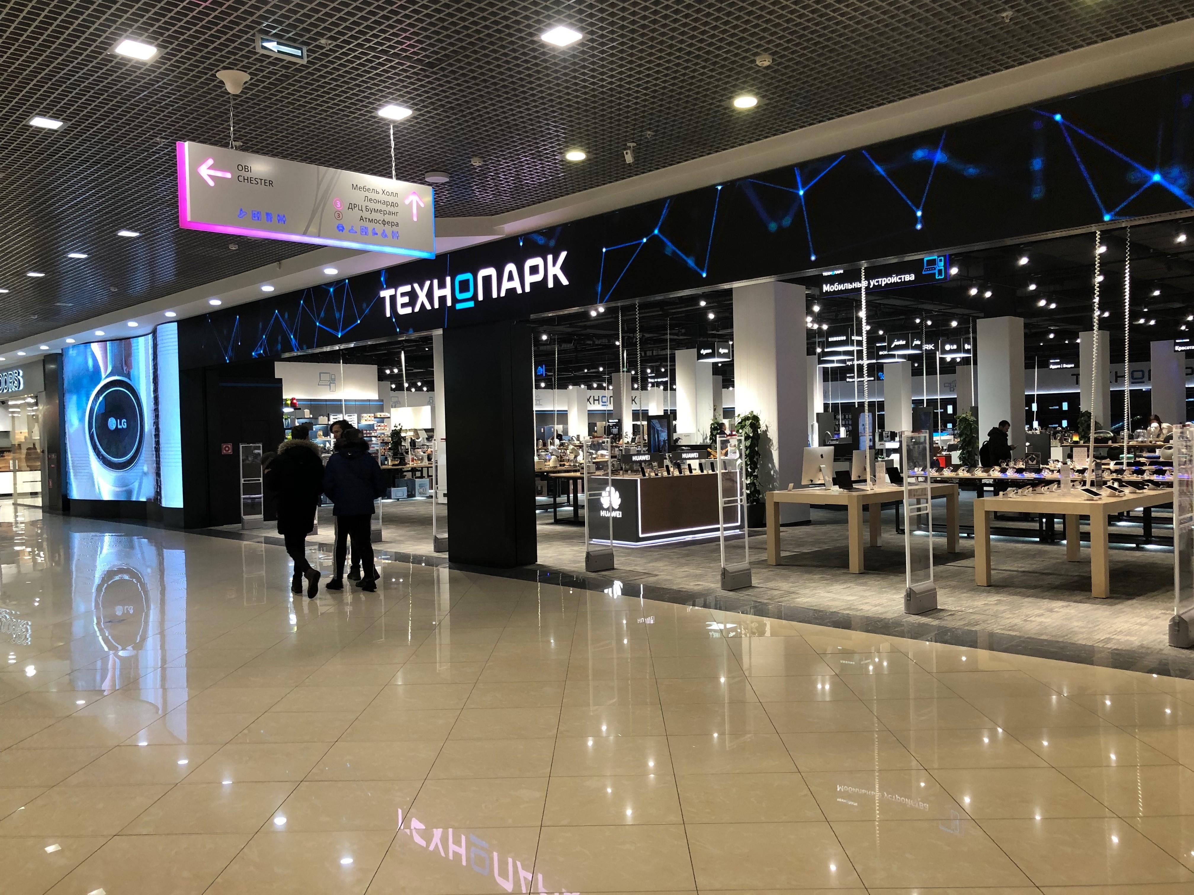 69a052edc Технопарк - магазин электроники, Брянск — отзывы и фото — Яндекс.Карты
