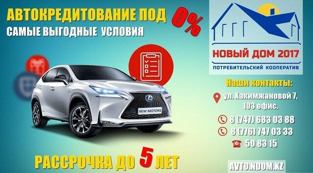 рекламное агентство — Успех — посёлок Затобольск, фото №8