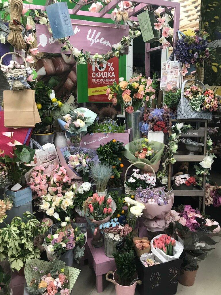 Купить цветы в москвы вао