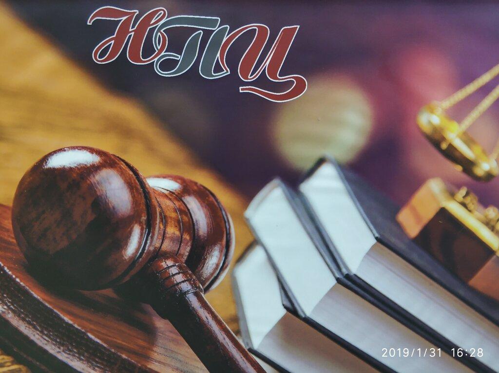 бесплатные юридические консультации в великом новгороде