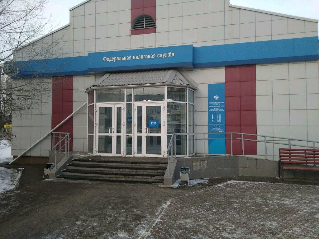 Налоговая красноярск советский район