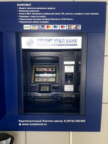 Займ 500 рублей на карту сбербанка срочно без отказа круглосуточно безработным