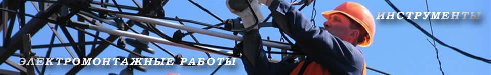электротехническая продукция — ФПК Волга — Самара, фото №2