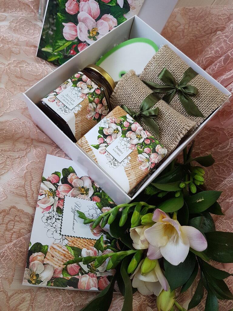 картинки барнаул сувениры вам желаем здоровья