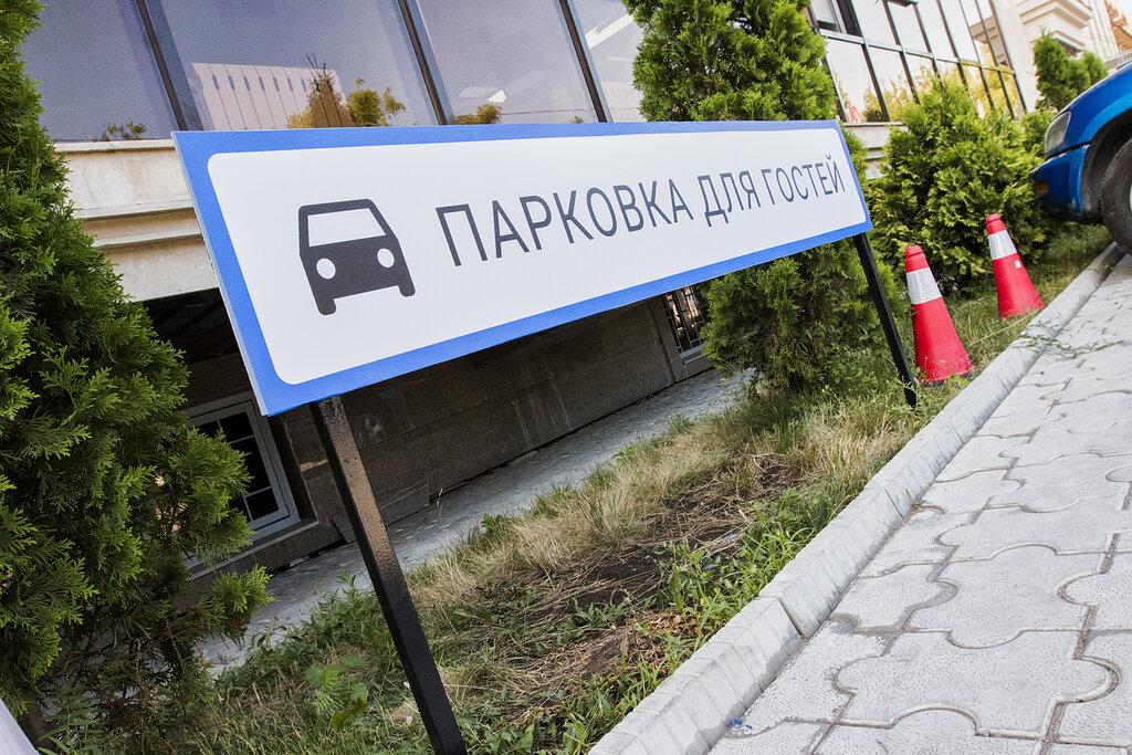 IT-компания — Колёса — Алматы, фото №2