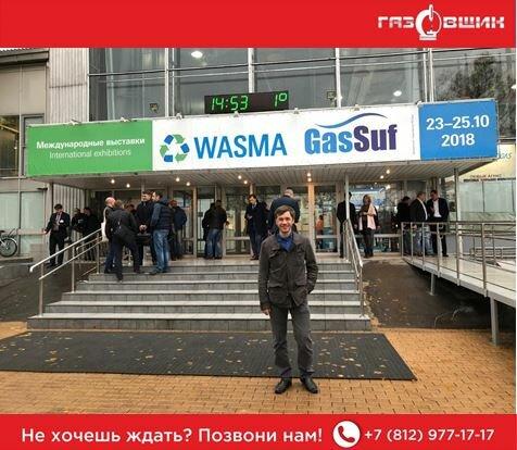 установка гбо — Компания Газовщик — Санкт-Петербург, фото №7